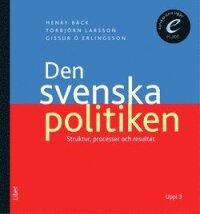 Den svenska politiken bok med eLabb: Strukturer, processer och resultat