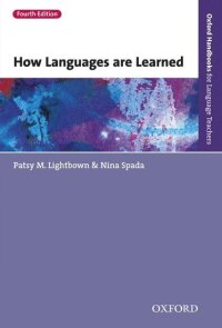 How Languages are Learned