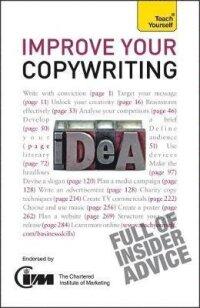 Improve Your Copywriting: Teach Yourself