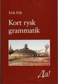 Kort rysk grammatik