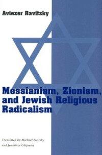 Messianism, Zionism, &; Jewish Religious Radicalism (Paper)