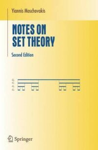 Notes on Set Theory