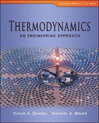 Thermodynamics (Asia Adaptation)