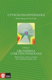 Utvecklingspsykologi (e-bok)